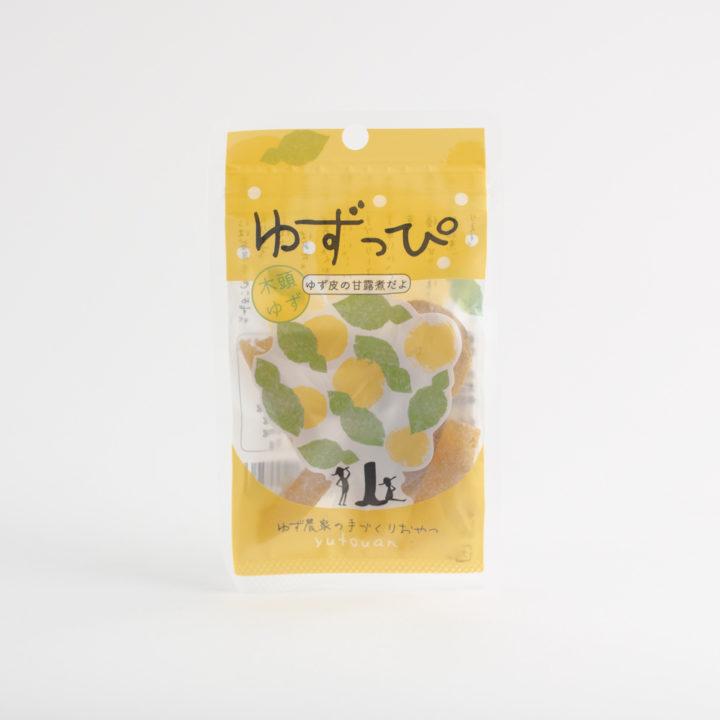 yu-016